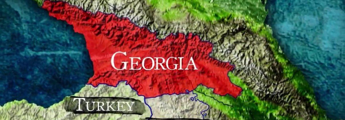 موقعیت جغرافیایی گرجستان
