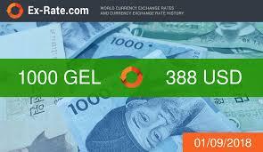 لاری و دلار